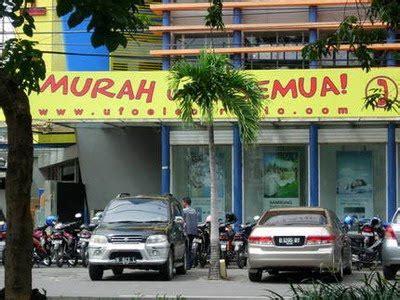 Ac Ufo Elektronik Surabaya elektronik center surabaya