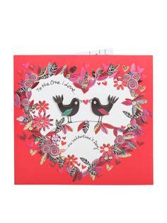 valentines cards clintons anniversary card mint to be bee to be