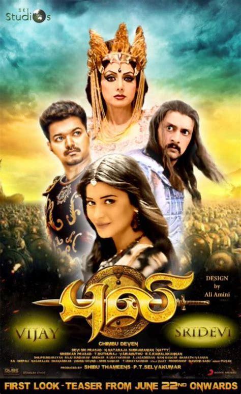 film fantasy action puli i liked this tamil action fantasy movie starring