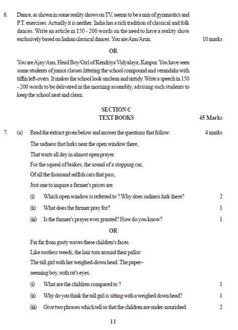 pattern of english paper cbse cbse sle paper english 12 ncert solutions cbse
