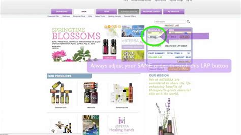 Doterra How To Set Up Your Loyalty Rewards Program Order Youtube Doterra Website Template