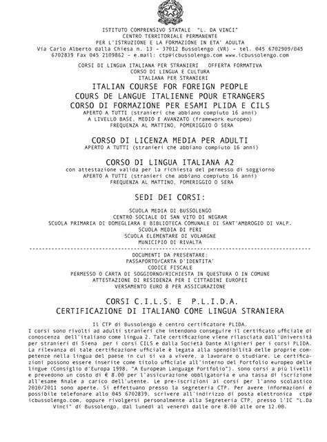 documenti necessari per rinnovo permesso di soggiorno richiesta permesso di soggiorno