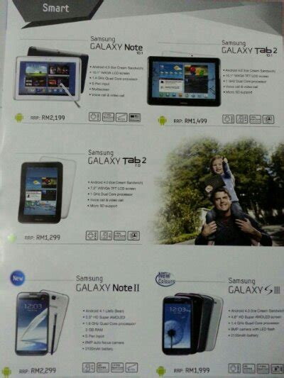 Samsung Tab 4 Malaysia price of samsung galaxy note ii siii and galaxy tab in