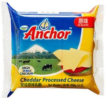 Anchor Cheddar By Moza Kitchen anchor cheddar cheese slice 189 g price from geantonline