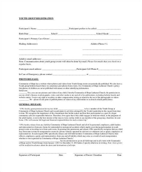 youth conference registration form template youth church registration form template pictures to pin on