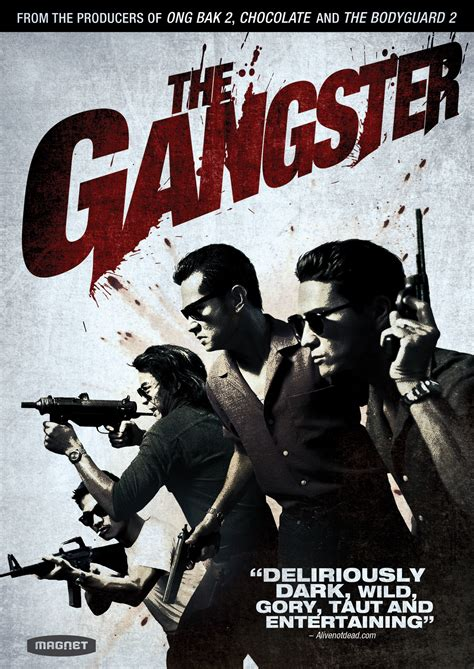 gangster film quiz questions from this day forward photos from this day forward