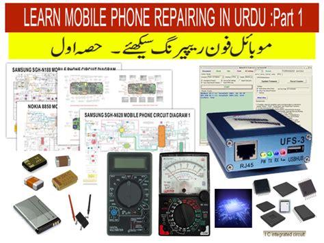 linux tutorial in hindi pdf download pdf software for mobile free makepartner