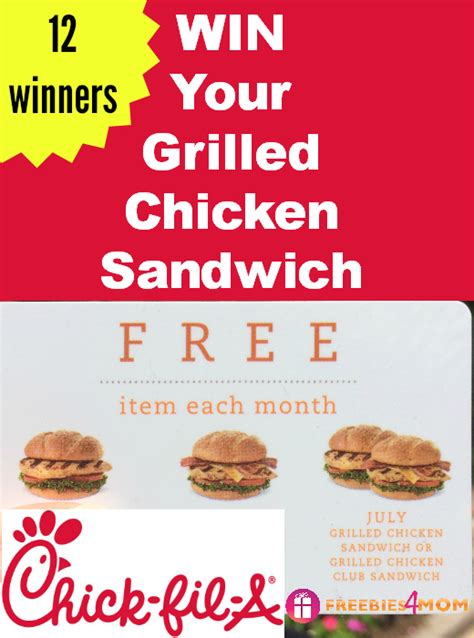 Chick Fil A Giveaway - chick fil a grilled chicken sandwich flash giveaway ends 2pm ct