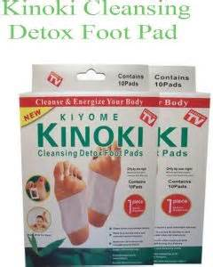 Biomagick Detox Foot Pads Review by 10 Boxes Kinoki Cleansing Detox Foot Pads Review And Buy