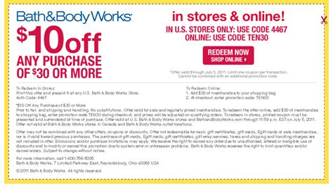 bed bath body works coupon bath body works 10 off 30 qpon junkie