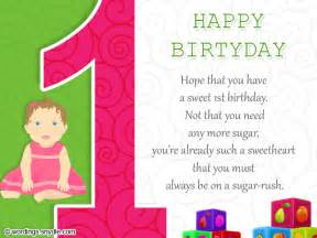 1st birthday wishes wordings and messages