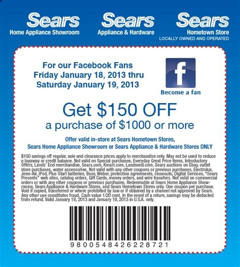 sears home improvement coupons 28 images sears home