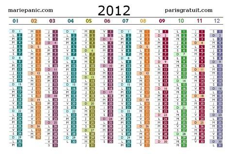 Calendrier Gratuit 2012 Calendrier 2012 Gratuit Free Calendar Calendario