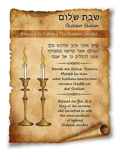 shabbat candle lighting prayer 301 moved permanently