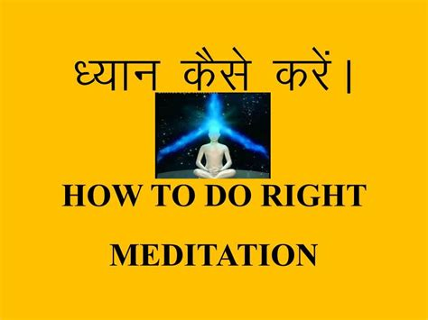 How To Be A by Best Meditation Technique How To Meditate How To Do
