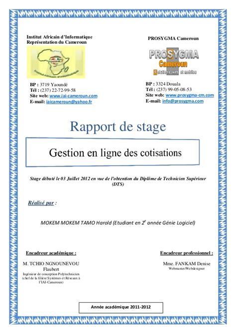 page de garde rapport de stage iai prosygma 2011 2012