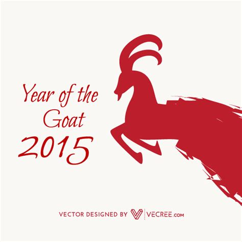 new year 2015 goat happy new year 2015 year of goat vector