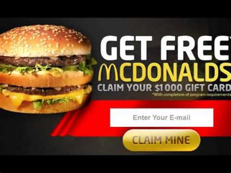 Free Fast Food Gift Cards - mcdonald no cost gift cards fast food youtube