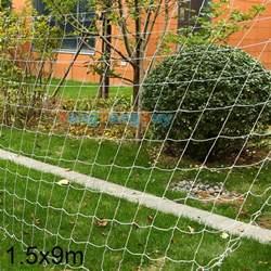 white gardener 5x15ft 5x30ft trellis netting plant support