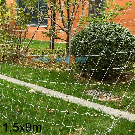 backyard netting garden plant support mesh trellis netting 5x15ft 5x30ft