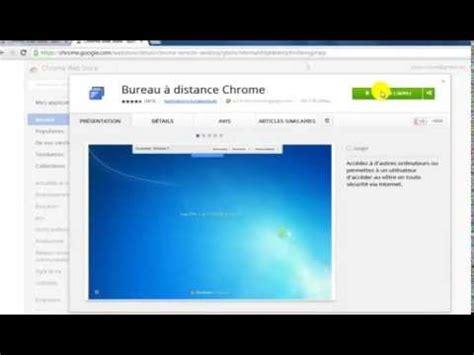 bureau a distance chrome avec mr peace 16 maroc computer