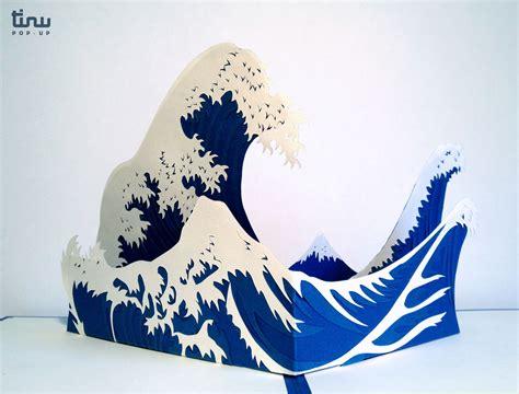 libro hokusai pop ups la vague pop up en papier par tinu directement inspir 233 de l oeuvre de hokusai lab