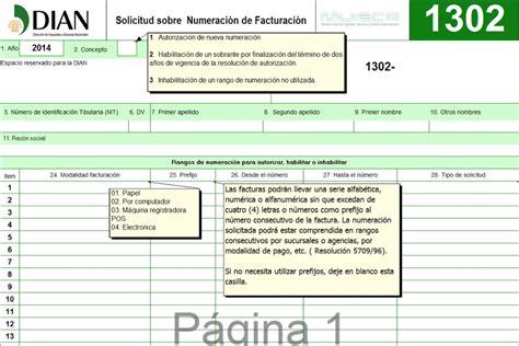 requisitos de facturas del extranjero 2016 pasos para autorizar o habilitar la numeraci 243 n de las