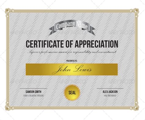 templates for certificates psd sle certificate of appreciation temaplate 24