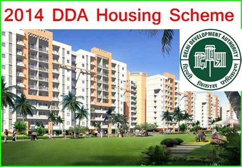 2014 dda housing scheme delhi application form loan details