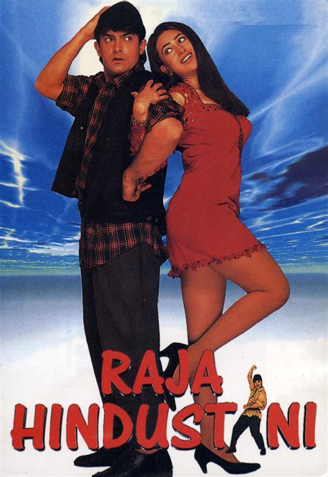 download mp3 from raja hindustani download raja hindustani 1996 mp3 songs auto design tech