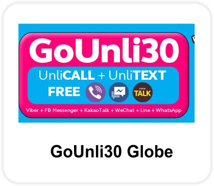technology news logo tuts and troubleshooting globe globe prepaid logo clipart best