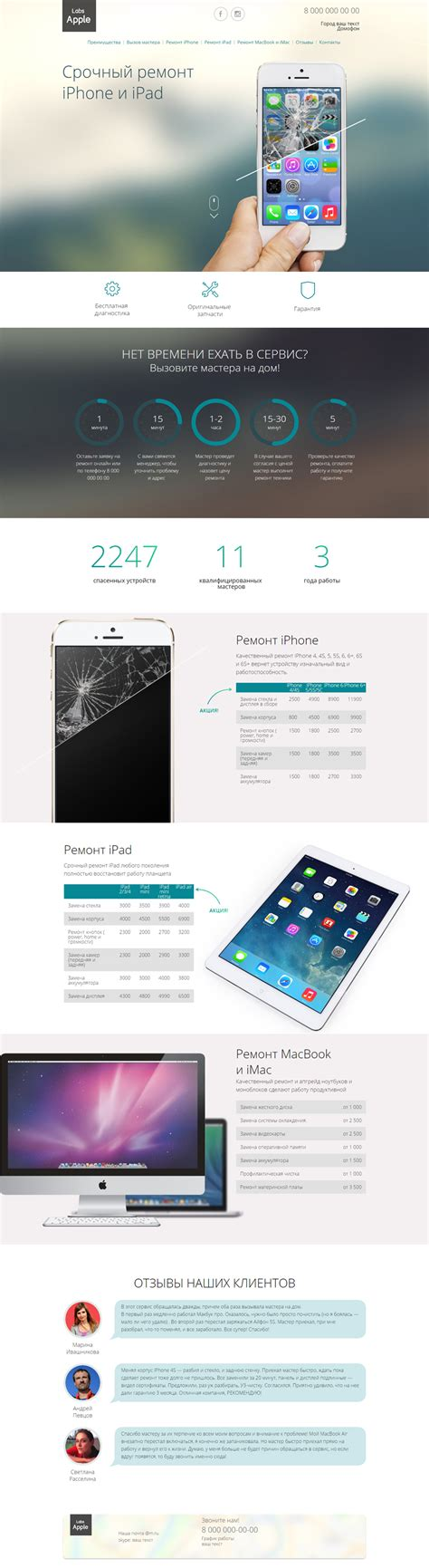 digital business card website template computer industry landing page html template at a price