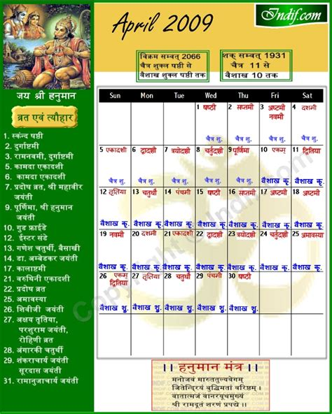 April 2009 Calendar April 2009 Indian Calendar Hindu Calendar