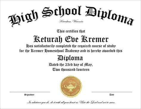 60 Free High School Diploma Template Printable Certificates Diploma Seal Template