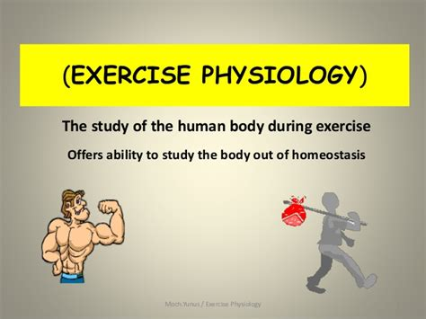 children exercise physiology