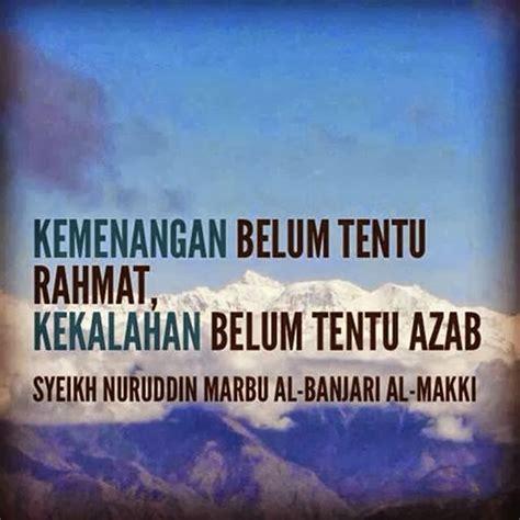 gambar kata kata bijak terbaru lucu dan islami kumpulan kata kata bijak mutiara indah