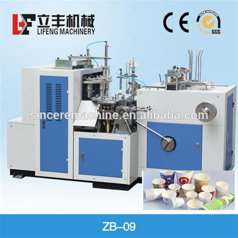 Paper Glass Machine - recycling paper glass machine view price of paper glass