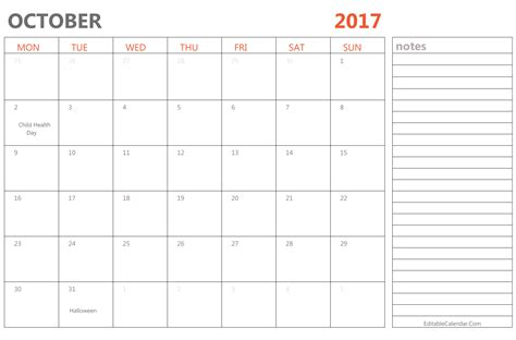 Calendar 2017 October Word Editable October 2017 Calendar Template Ms Word Pdf