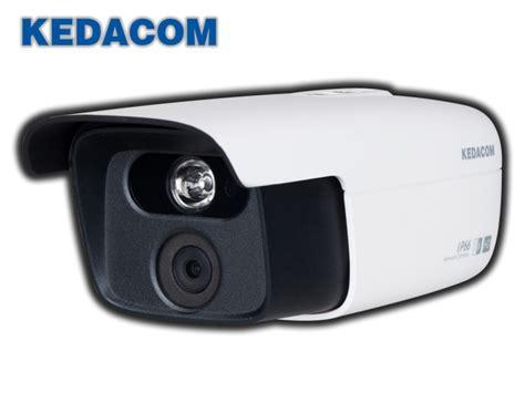 Kamera Cctv Ahd 5b20 Ir2 kedacom ir ip kamera lc2150 an ir2