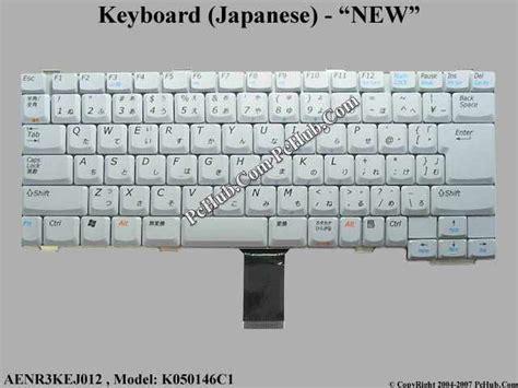nec common item nec keyboard aenr3kej012 k050146c1