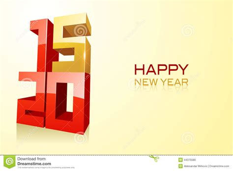 happy new year letter template happy new year letter drawing new calendar template site