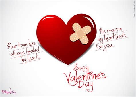 valentines day e cards free valentines day ecard greeting creative