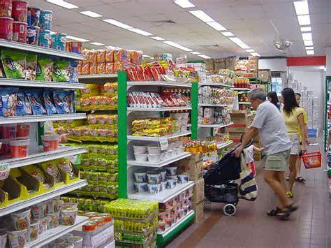 layout barang supermarket سوبرماركت