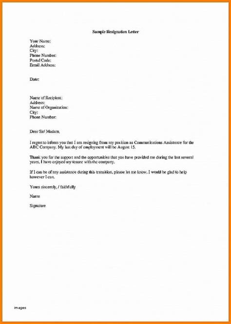 Courtesy Resignation Letter Sle by Resignation Letter Unique Resignation Letter Etiquette