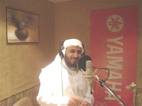 download mp3 alquran al ghamdi saad al ghamdi download full quran