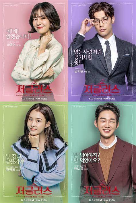 dramacool jugglers ep 5 ซ ร ย เกาหล jugglers ซ บไทย ep 1 16 จบ madooseries