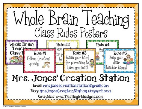 printable poster classroom rules whole brain teaching class rules posters freebie my