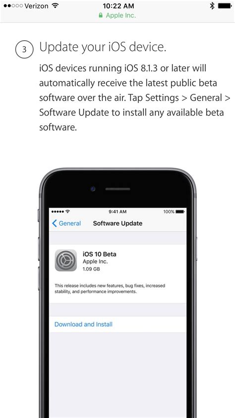 how to install ios 10 public beta on your iphone or ipad how to install ios 10 public beta on your iphone ipad or