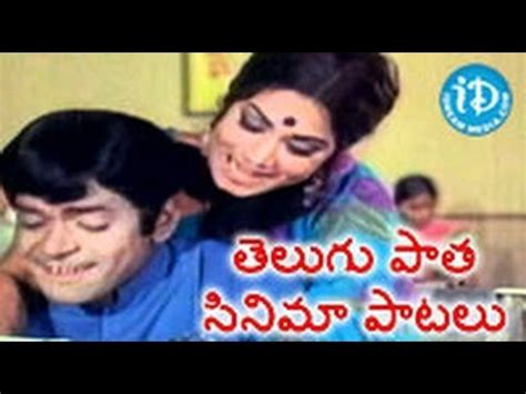 comedy film video song old telugu movie comedy songs youtube