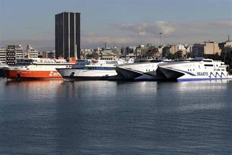 porti di atene porti al pireo nuovo bacino carenaggio galleggiante